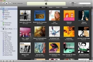Capture iTunes