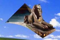 Descargar Windows Media Player Pharaoh Skin