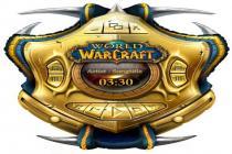 Descargar World of Warcraft WMP Skin