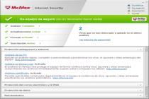 Imagenes de McAfee Internet Security
