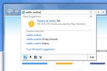 Imagenes de Internet Explorer