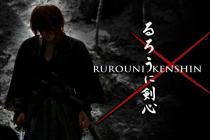 Descargar Kenshin, el guerrero samurai