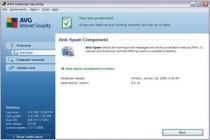 Descargar AVG Internet Security para Windows