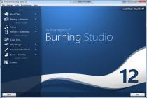Descargar Ashampoo Burning Studio para Windows