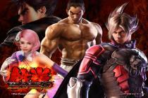 Descargar Tekken 6 Fondo