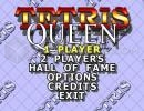 Descargar Tetris Queen