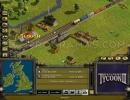 Descargar Sid Meier`s Railroad Tycoon Deluxe