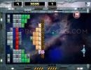 Descargar Arkanoid: Space Ball