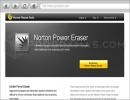 Descargar Norton Power Eraser