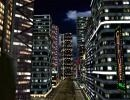 Descargar Night City 3D