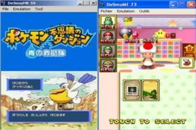 Screenshot DeSmuMe
