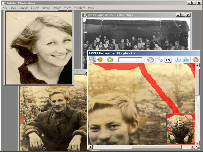 Онлайн программа реставрации старых фотографий